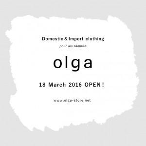olga-DM-new_H1